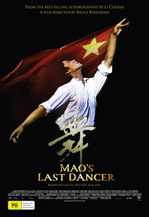 Poster for the film Mao's Last Dancer with a man in a dance pose on a black background.