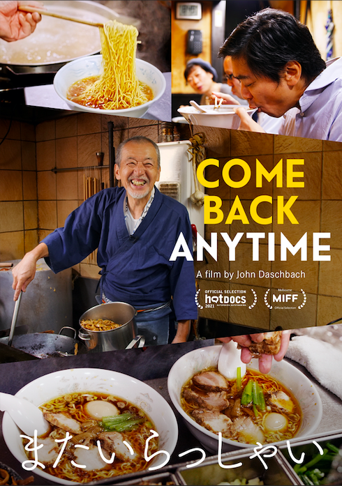 Come Back Anytime – Ramen Documentary